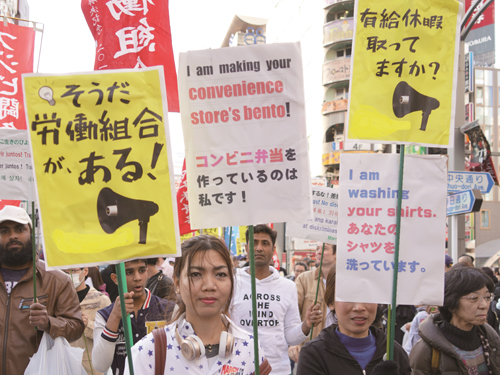 PARCオンライン / 01. 「移民社会」日本:私たちがつくる移民政策
